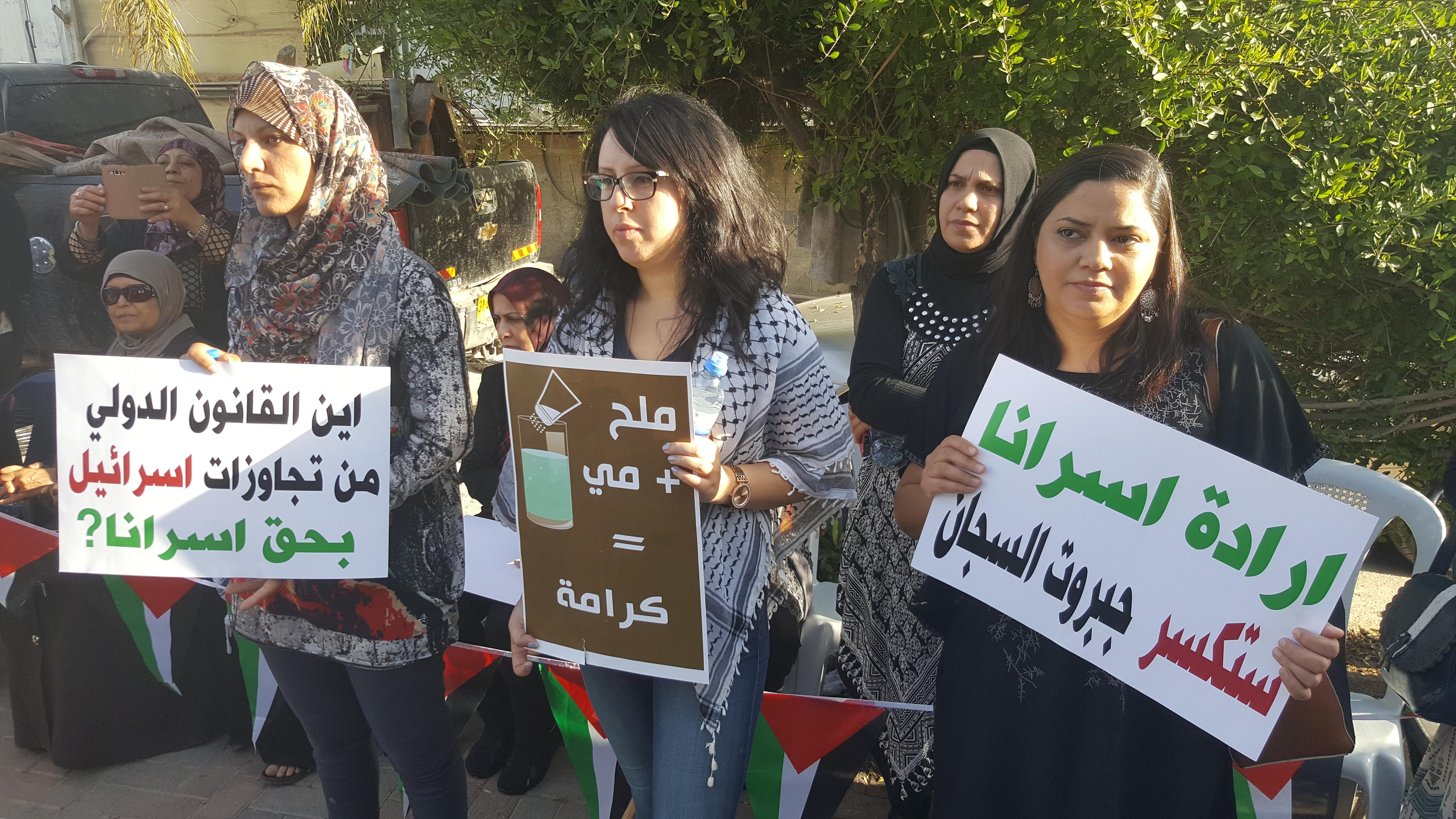 Photo of مسيرة تضامنية مع اسرى باقة الغربية