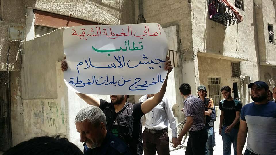Photo of استمرار المعارك بين إرهابيي الغوطة