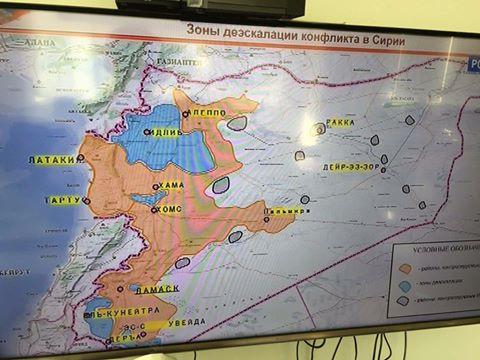 Photo of خريطة من وزارة الدفاع الروسية تظهر المناطق المشمولة باتفاق خفض التوتر