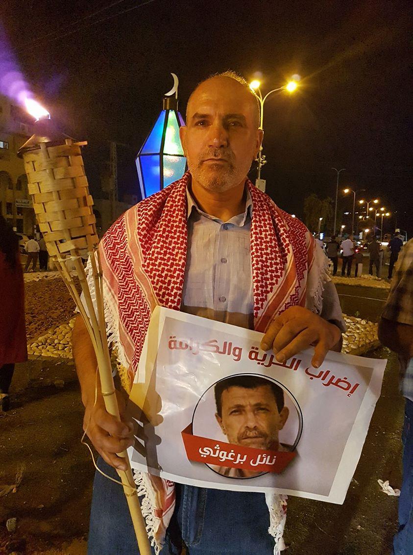 Photo of المركز الاخباري : وقفة تضامنية مع الاسرى المضربين عن الطعام في عرابة