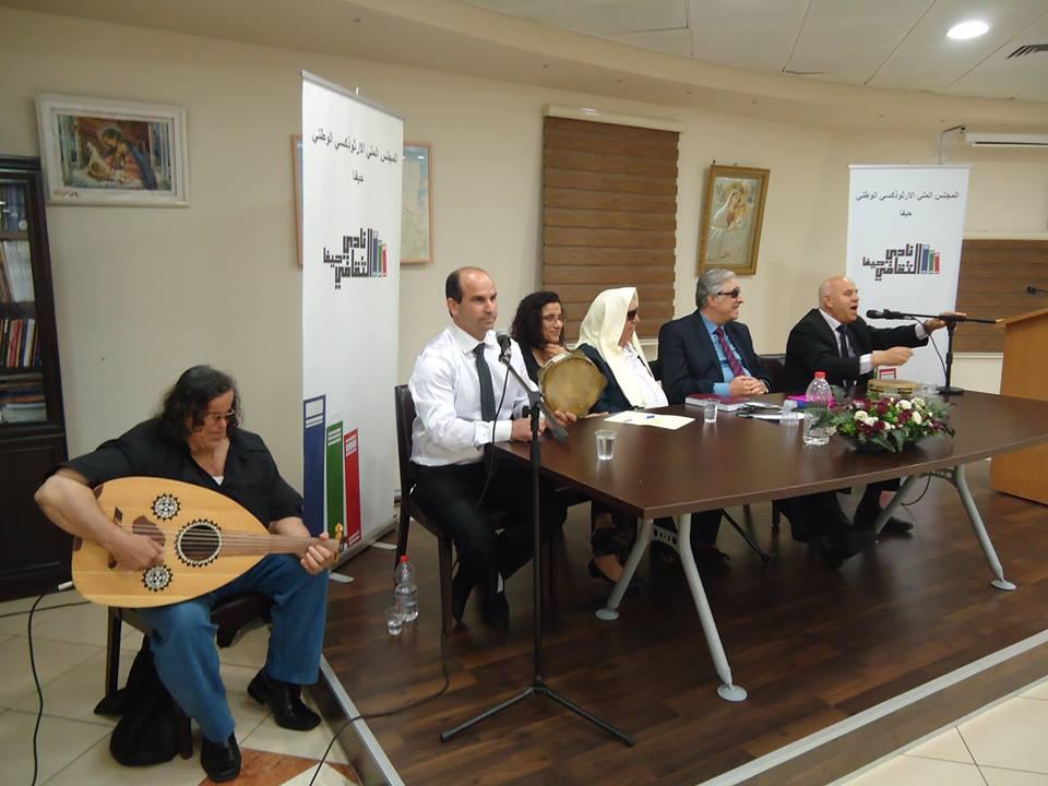 """Photo of أمسية ثقافية مع الباحث أحمد ذيب أبو راس وإشهار بحثه                            """"الديوان"""""""
