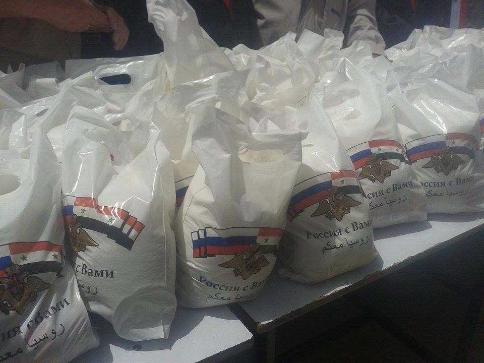 Photo of توزيع مساعدات إنسانية روسية في مدينة درعا