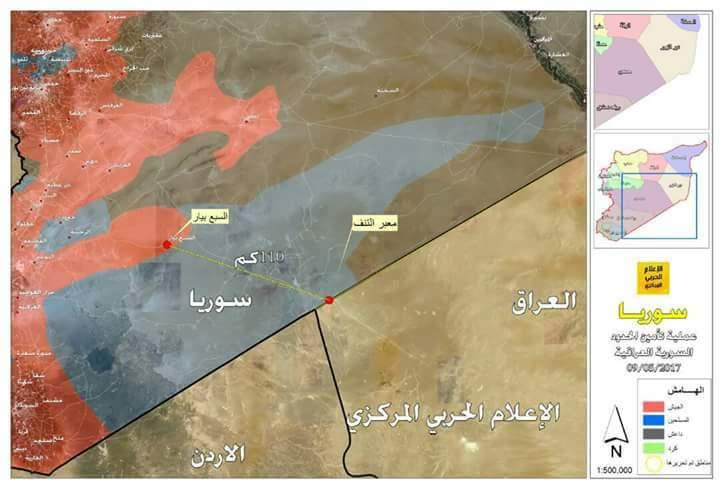"""Photo of عملية عسكرية """"سورية – عراقية"""" قرب الحدود"""