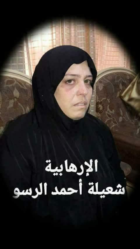Photo of بـ 100 ألف ليرة باعت وطنها ..