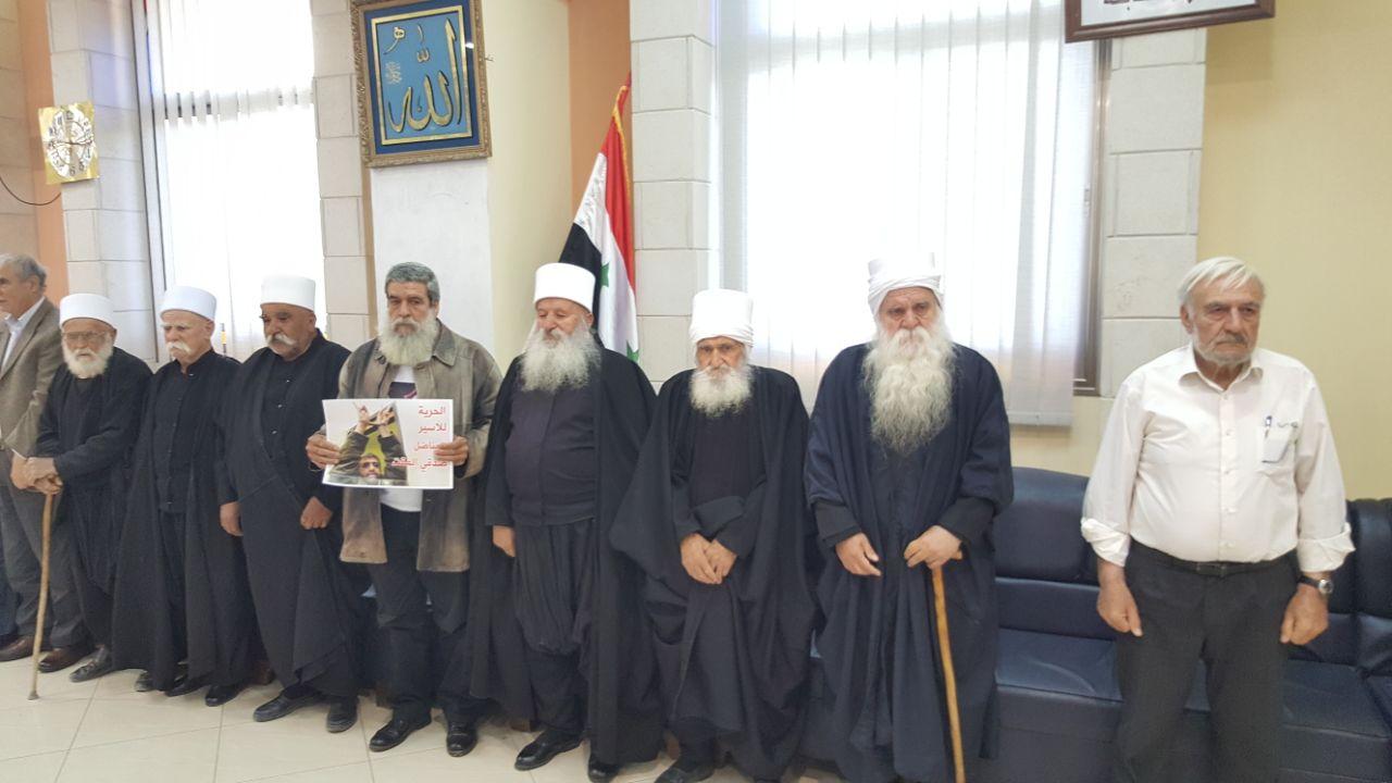 Photo of المركز الاخباري : وقفة تضامنية في مجدل شمس مع الاسير صدقي المقت والاسرى الفلسطينيين