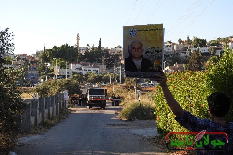 Photo of الاسرى الفلسطينيون ينهون اليوم اضرابهم الذي استمر 40 يوم ومواجهات في قرية عارة بالمثلث