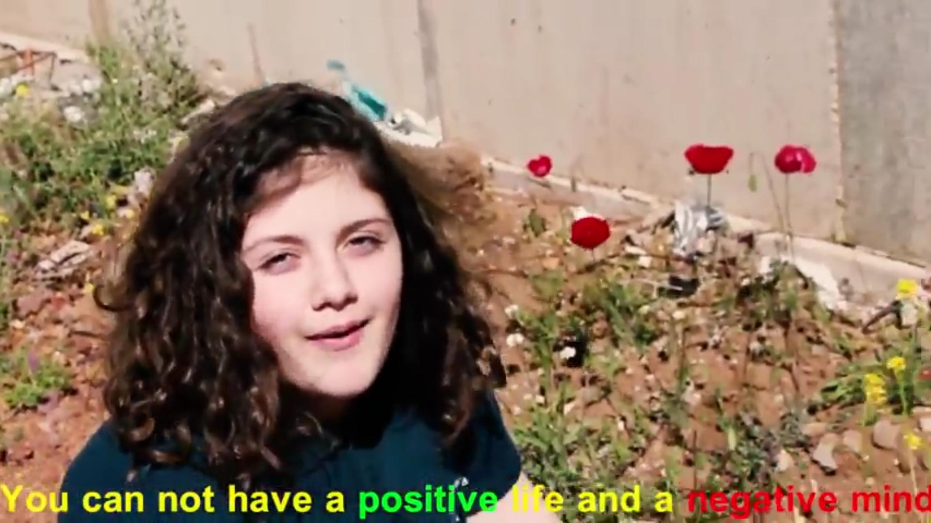 Photo of كن ايجابيا فلم من ابداعات طلاب اعدادية بقعاثا في يوم اللغة الانكليزية