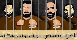 Photo of اتحاد الصحفيين السوريين يعلن وقوفه إلى جانب الأسرى الفلسطينيين