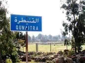 Photo of علناً.. اسرائيل تساند إرهابيي النصرة بالقنيطرة
