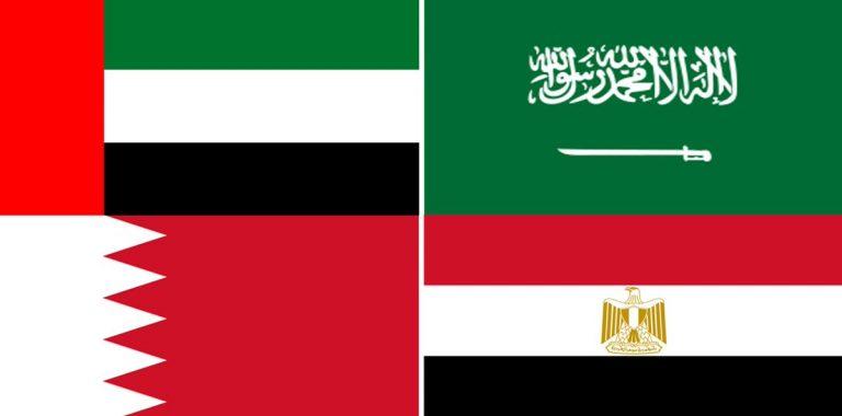 Photo of قائمة الإرهاب القطرية بقلم المملكة الوهابية