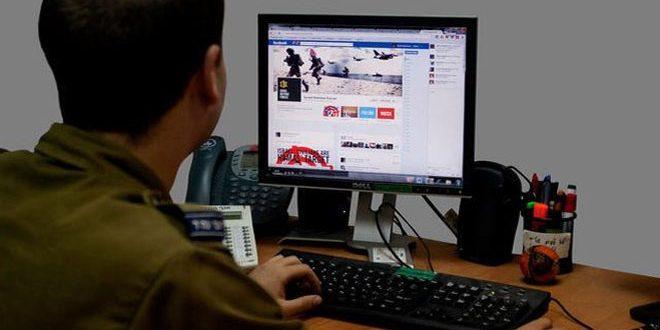 Photo of القبض على عميل اسرائيلي بالبنان