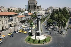 Photo of Homs