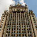 Moscow condemns terrorist attacks on Damascus neighborhoods