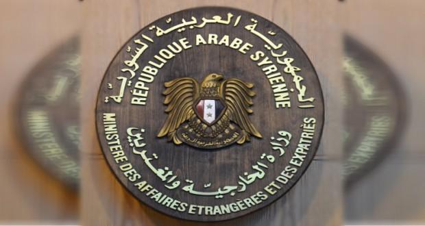 Photo of الخارجية لمجلس الأمن: كفى تستر على الإرهاب