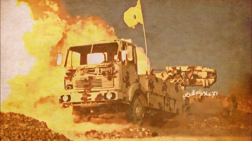 "Photo of بدء معركة تطهير ""جرود عرسال"" و القلمون"