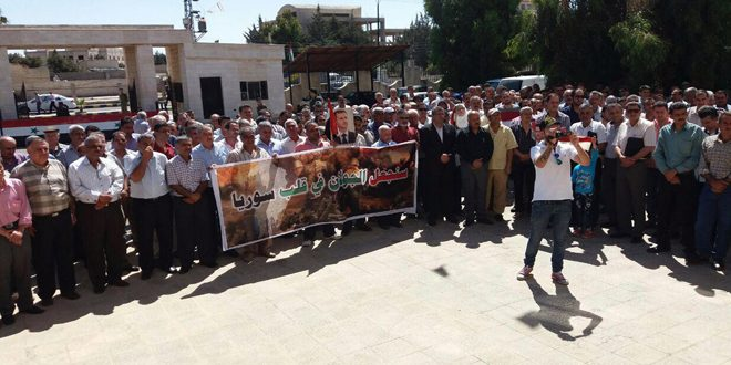 Photo of People of Quneitra: The Golan will remain a Syrian Arab land