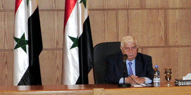 Photo of المعلم يدعو الدبلوماسيين لتكثيف الجهود لحل الازمة