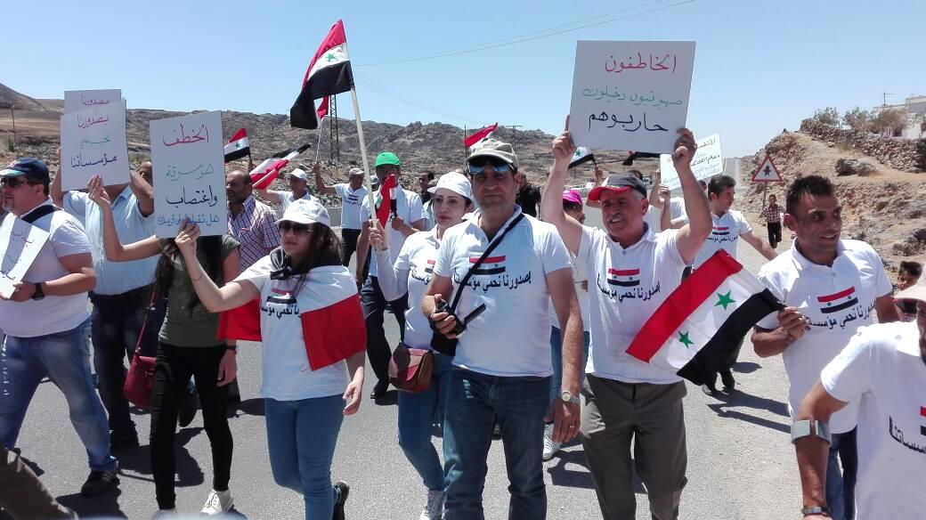 Photo of مجموعة بصدورنا نحمي مؤسساتنا تنفذ مسير رمزي في مثلث الخطف