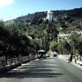 الحي الالماني في حيفا
