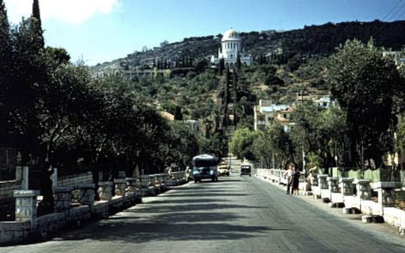 Photo of الحي الالماني في حيفا