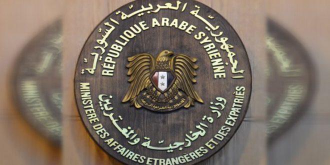 Photo of سوريا تدعو مجلس الأمن لتنفيذ قرارات مكافحة الارهاب