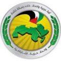 تغييرات تطال أمناء فروع حزب البعث العربي الاشتراكي