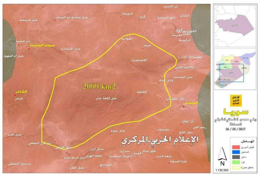 Photo of بالخريطة.. وضعية سيطرة الجيش من غرب مدينة السخنة حتى منطقة الشاعر بريف حمص