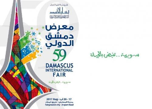 Photo of Egyptian artists and media figures participate in opening of Damascus International Fair