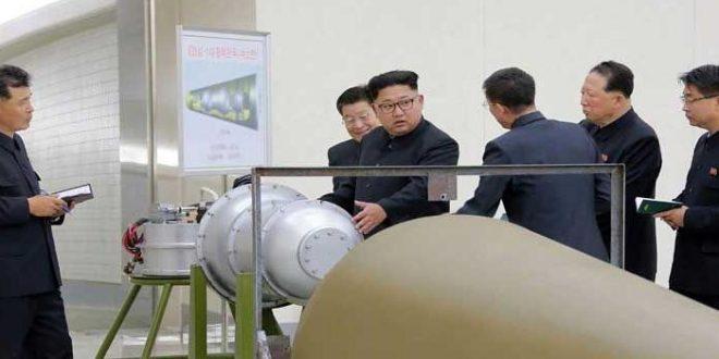 Photo of بيونجيانج طورت قنبلة هيدروجينية أكثر تقدما