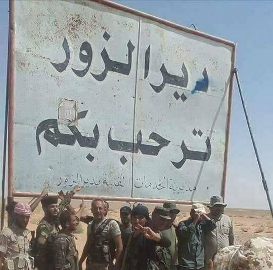 Photo of بالصور .. الجيش العربي السوري داخل محافظة دير الزور