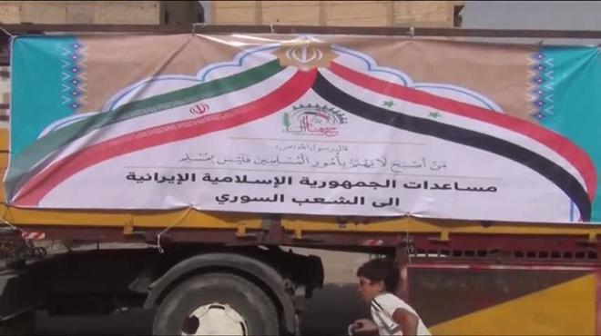 مساعدات إنسانية من إيران لأهالي ديرالزور