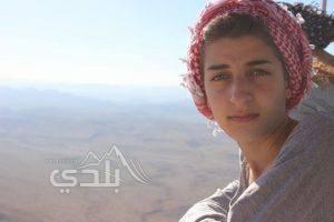 "Photo of وثيقة عن الحركة الصهيونية "" الشّبيبة العاملة والمتعلمة"" / بقلم :الشابة ارام ابو صالح"