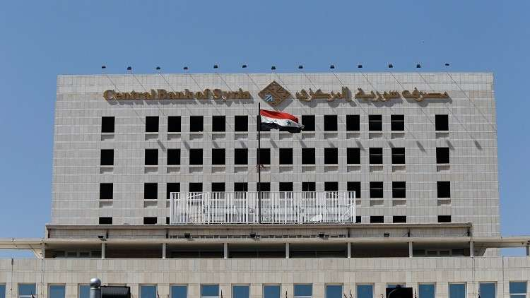 Photo of مصرف روسي- سوري مشترك لدعم التجارة!