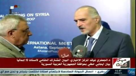 Photo of Head of Delegation of the Syrian Arab Republic to Astana D. Bashar al-Jaafari