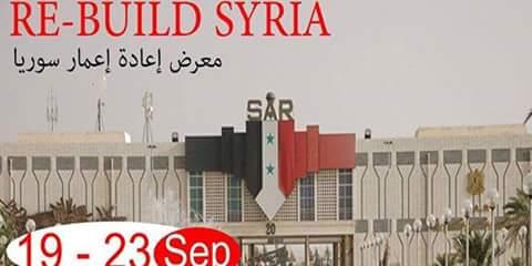 Photo of Rebuild Syria 2017 Expo kicks off at Fairgrounds