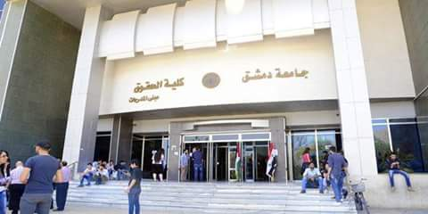 Photo of President al-Assad issues decree amending student transfer between colleges