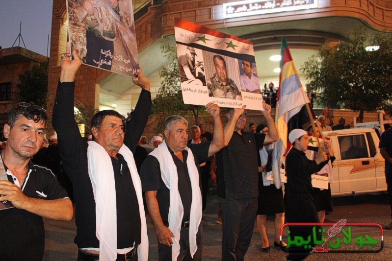 Photo of موقف تأبيني لشهداء حضر في مركز الشام بمجدل شمس