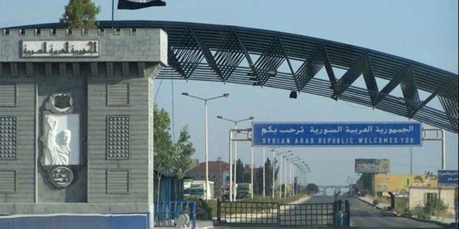 "Photo of ""نصيب"" يفتتح الدبلوماسية بين دمشق وعمان"