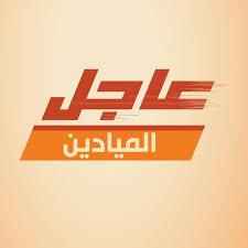 Photo of بث مباشر لتشييع الشهيد عصام زهر الدين