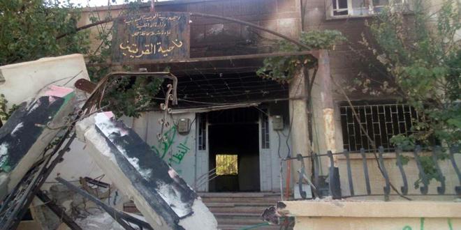 Photo of الجيش يٌعيد الأمان للقريتين