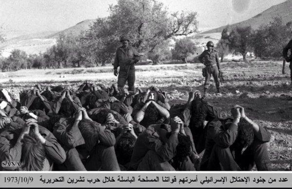 Photo of حدث في مثل هذا اليوم – 6 تشرين الأوّل 1973 حدث في هذا اليوم