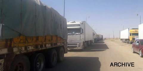 Photo of New humanitarian aid convoy arrives in Deir Ezzor city