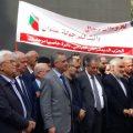 بالصور- أرسلان يتقبّل التعازي بالشهيد زهر الدين الأحد في خلدة