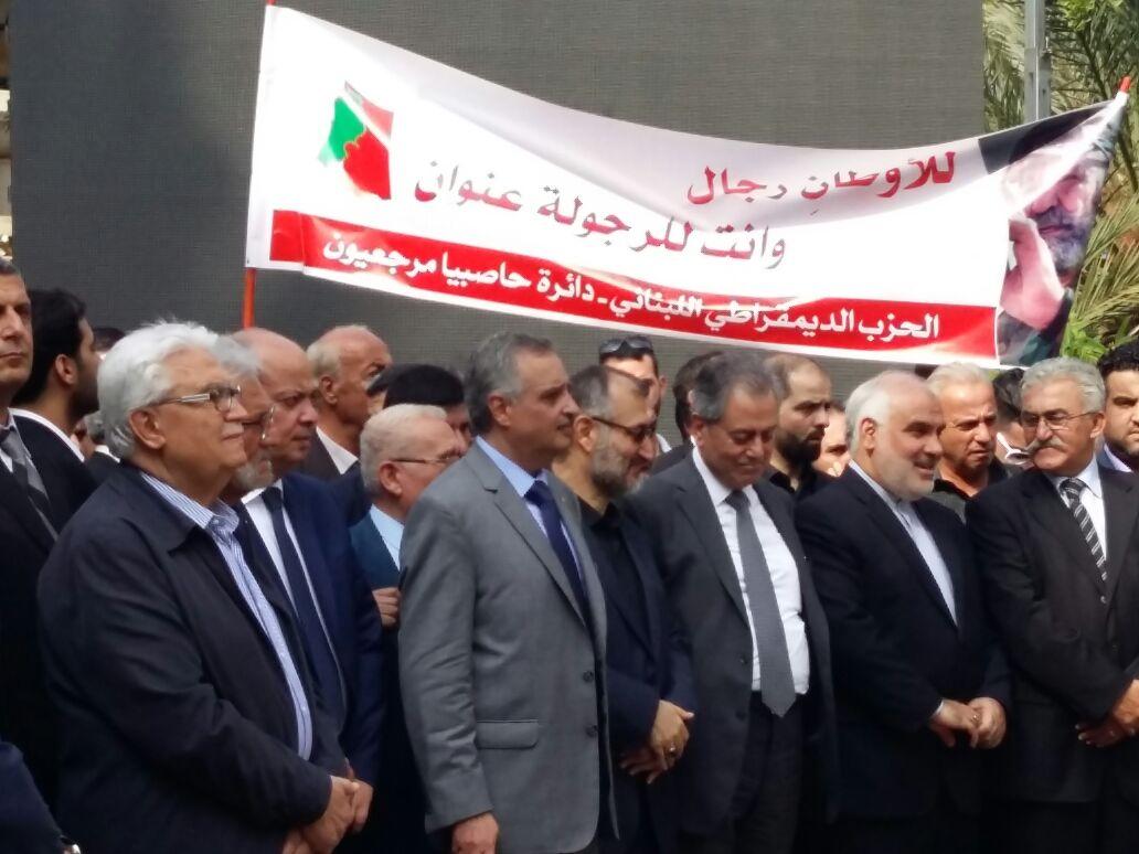 Photo of بالصور- أرسلان يتقبّل التعازي بالشهيد زهر الدين الأحد في خلدة