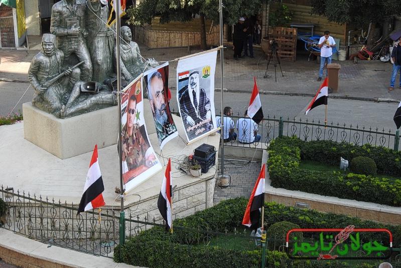Photo of الجولانيون يؤبنون الشهيد عصام زهرالدين في مركز الشام بمجدل شمس ( الجزء الاول ) صور