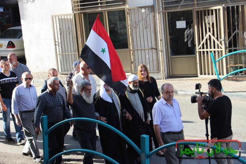 Photo of الجولانيون يؤبنون الشهيد عصام زهرالدين في مركز الشام بمجدل شمس ( الجزء الثاني) صور