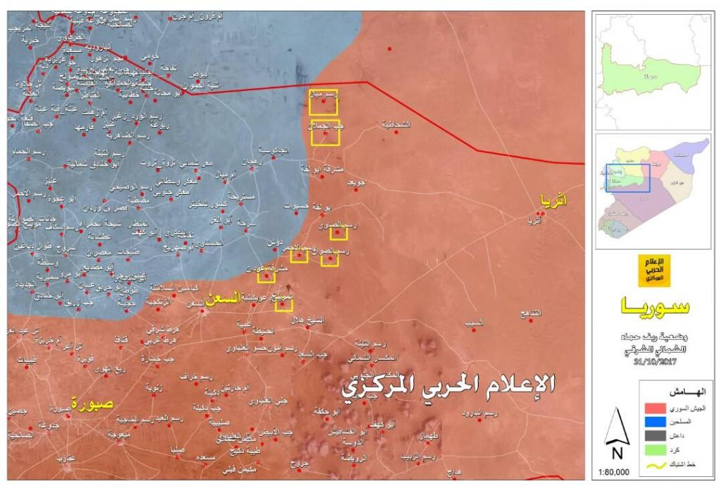 Photo of خريطة تقدم الجيش بريف حماه