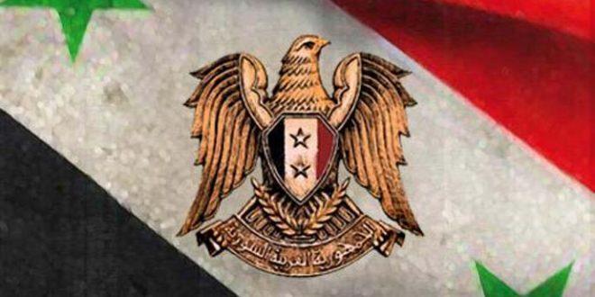 Photo of رئاسة الجمهورية تحيي منتخبنا الوطني