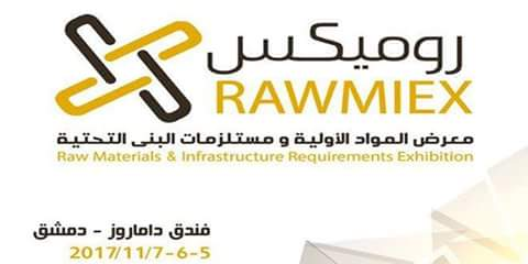 """Photo of More than 40 Arab, foreign and local companies participate in """"RAWMIEX"""" Expo"""
