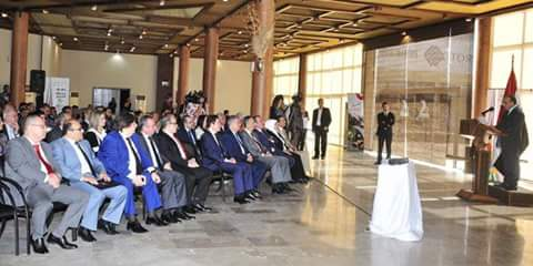 """Photo of Prime Minister: Next round of Damascus International Fair in September 2018 under motto """"made in Syria"""